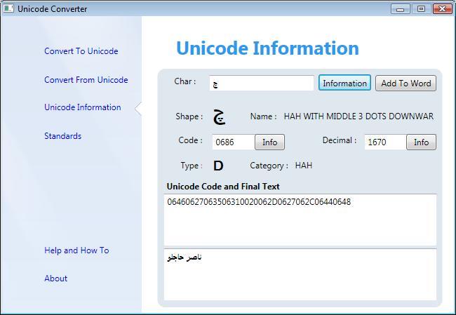 Unicode Converter - Unicode Information Section