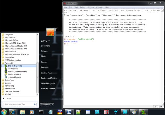 Python Hello World Using Python IDLE Editor